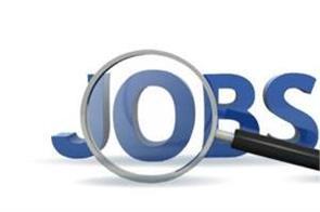 uttar pradesh power corporation job salary candidate
