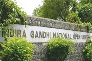ignou accelerated admission date of more than 150 courses