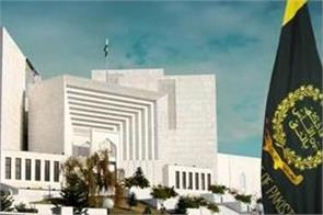 pakistani mp threatening judges declared ineligibleand detained by supreme court
