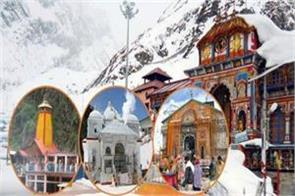 cabinet approves tunnel construction for four dham connectivity projects