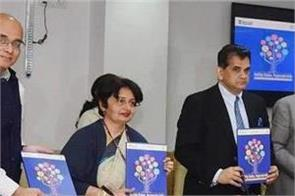 policy commission released report card