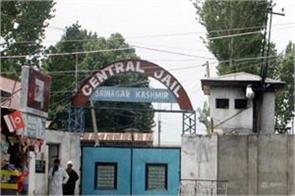 cid discloses srinagar central jail is the recruitment of terrorists