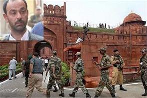lashkar suspect gets bail in red fort attack case