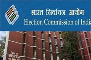 election commission will make the sub election by six months