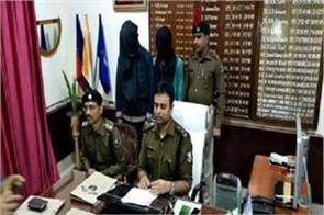 arresting firing on rjd mla upendra paswan