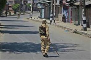 shopian observes partial shutdown over arrest of two youths