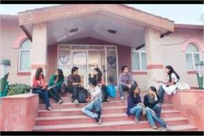 ignou extended admission date of more than 150 courses