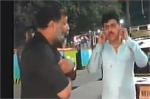 mns leader made a cab driver do sit up
