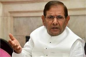 sharad yadav is united to defeat bjp in 2019 general elections sharad yadav