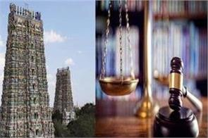 high court restricts ban on mobile carrying people in madurai temple