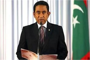 maldives to be elected in september