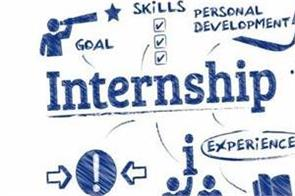 care will keep these things only during the internship can get the job