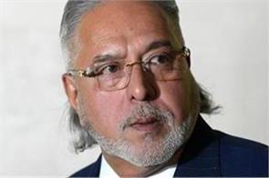 uk court awards boc aviation 90 million against vijay mallya