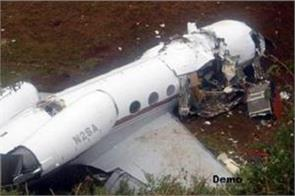 12 dead in chinese military plane crash