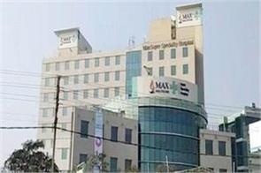 30 lakh rupees compensation to max hospital