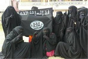 16 women involved in iss death sentence