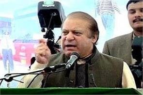 judiciary and army have become my enemies nawaz sharif