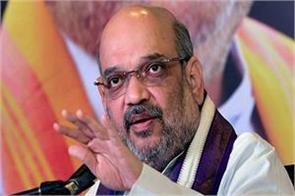 budget will prove milestone in coming days  shah