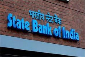 pnb scam sbi has given rs 1 360 crore loan
