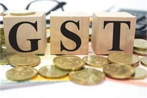 gst meeting may be held on 10th march implementation of disputed provisions