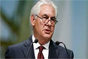 rex tillerson has given these statements on is