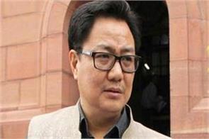bjp will form government in tripura and nagaland kiren rijiju