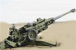 bofors case high court will hear key hearings today