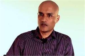 media report on jadhav  based on pakistani propaganda  government