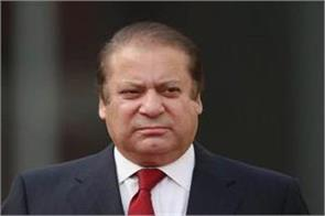 election commission removed nawazs name from his website
