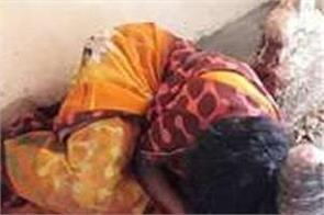 married woman cut her tongue to fulfill her vow