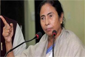 interest rate cut for pf result of pnb scam mamata