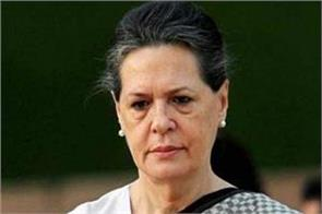 sonia discussed the current situation of the country