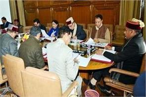 cabinet meeting tomorrow consultation will be on possible modifications