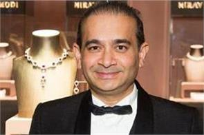 nirav modi s name is an open letter