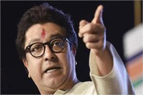 raj thackeray calls for making modi free india
