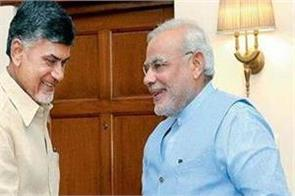 tdp to come out of nda government