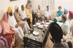 the danger of the scarcity of aap in punjab is currently on