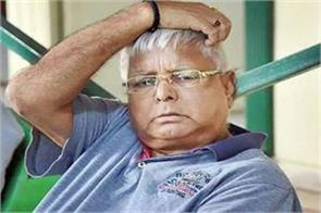 lalu gets 14 years in the fourth case of fodder scam
