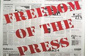 freedom of press is essential for the protection of democracy