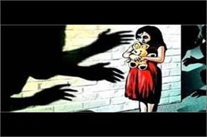 no rains in the country rape of girl child