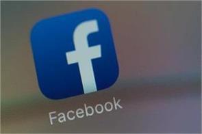 sri lanka suspends facebook