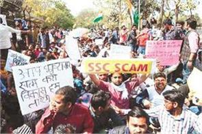 ssc unemployment will be the main issue of the nations politics
