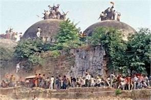 ayodhya is india never forget it