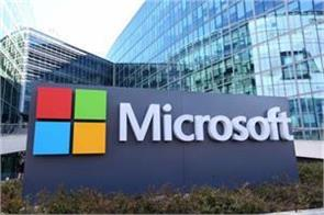 microsoft corporation fined rs 46998 on poor mobile payment