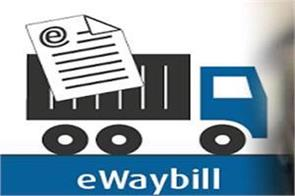 e way bills will be applicable only from april 1