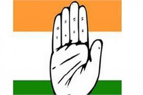 congresss maha session was disappointed by many top leaders