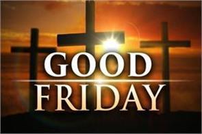 good friday lord jesus christ