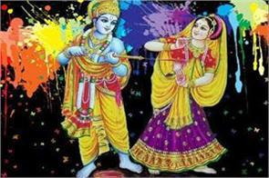 holi stories read mythology