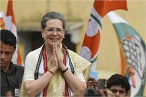 sonia gandhi invites all opposition parties to dinner