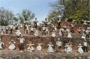 rock garden is a good example of recycling
